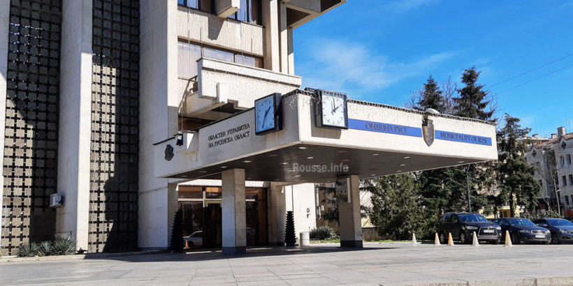 община русе фасада