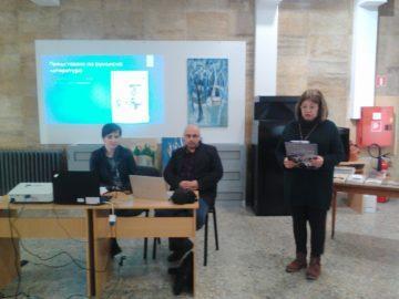 Преводна румънска литература в библиотеката