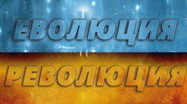 """РБ """"Любен Каравелов"""" организира VІІ Международна научна конференция """"Еволюция срещу революция или за моделите на развитие"""""""