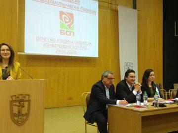 Пламен Рашев е преизбран за председател на общинската структура на БСП в Русе