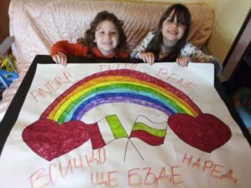 """Първокласници от ОУ """"Иван Вазов"""" - Русе се включиха в инициативата """"Всичко ще се оправи"""""""