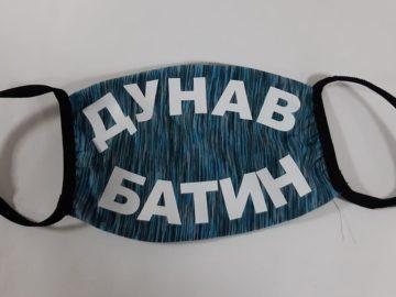 Футболен клуб в Русенско със брандирани предпазни маски за лице