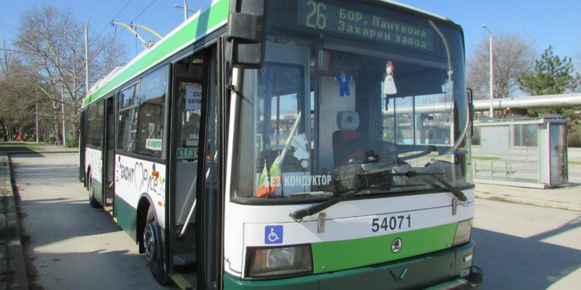 тролей градски транспорт