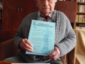Община Русе поздрави още един столетник