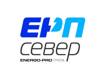 Дружествата от групата ЕНЕРГО-ПРО Варна обявиха намеренията си за предстоящия ценови период