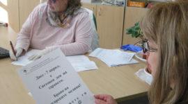 НАП - Русе благодари на родните специалисти в здравеопазването