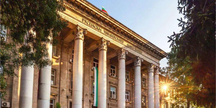 Престижно трето място за Русенския университет на състезание по програмиране
