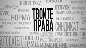 РС на КНСБ - Русе предлага консултации на жителите от региона