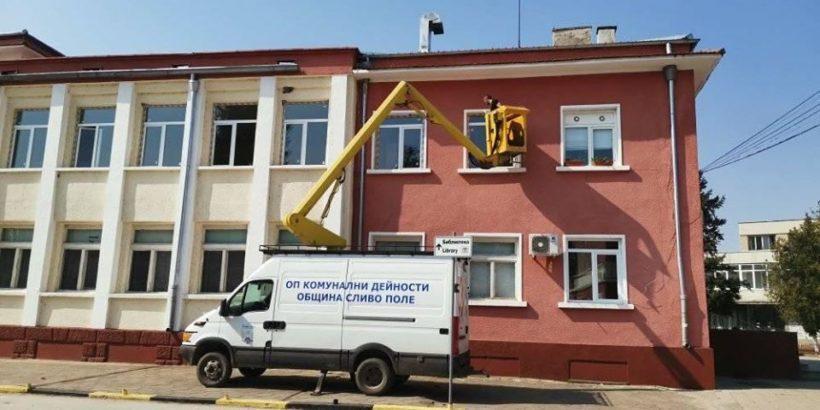 "ОП ""Комунални дейности"" - Сливо поле ремонтира читалището в Ряхово"