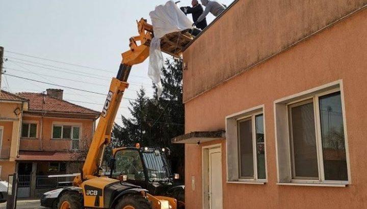 "ОП ""Комунални дейности"" - Сливо поле поднови покрива на Домашния социален патронаж"
