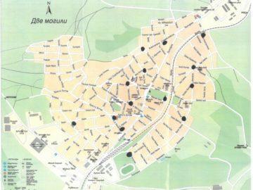 Информация във връзка с въведената система за разделно събиране на растителни отпадъци в град Две могили