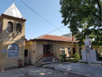 "арменска църква ""Света Богородица"" (Сурп Аствадзадзин) в Русе"