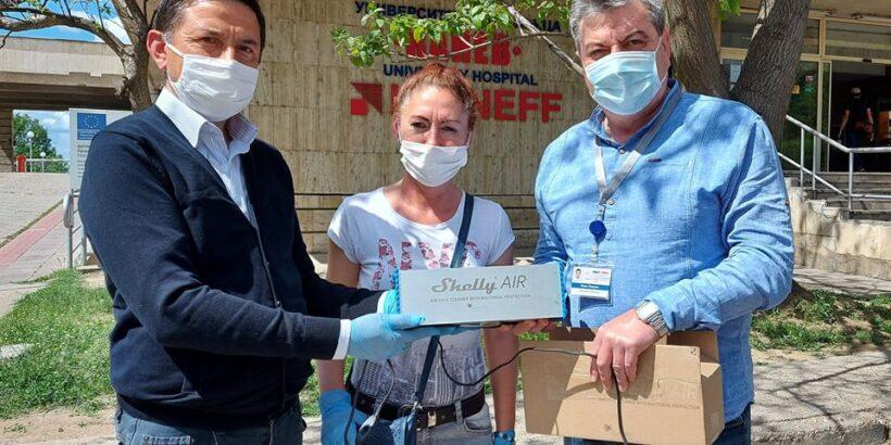 """Днес Университетска болница """"Канев"""" получи като дарение иновативен уред за пречистване на въздуха """"Shelly AIR"""""""