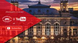 Русенският театър започна излъчвания в YouTube
