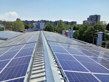 мегахим соларна централа клетки