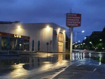 """Проверка на Община Русе установи наводняване на новоизградена част от бул. """"Потсдам"""""""
