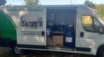Повече от 300 килограма опасни битови отпадъци събраха в Русе