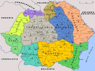 румъния карта