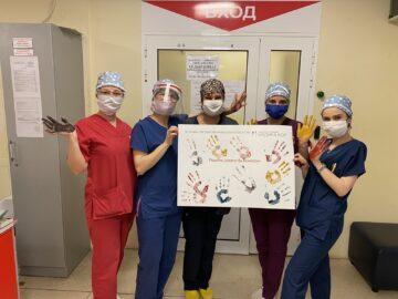 """""""Медика"""" с признателност към своите професионалисти по здравни грижи"""