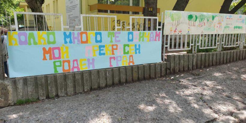 """ЦДГ """"Снежанка"""" чества Деня на Русе с голяма изложба на открито"""