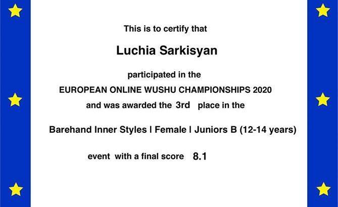 Бронзов медал за Лучия Саркисян от 1-st European Online Wushu Championships 2020