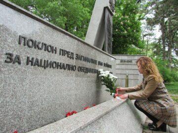 Народният представител Светлана Ангелова почете Деня на Русе, Деня на храбростта и празника на българската армия