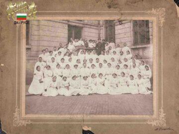 Държавен архив - Русе със специален поздрав към БЧК