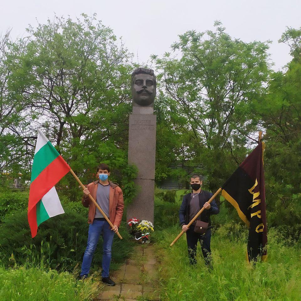 ВМРО - Русе почете паметта на Гоце Делчев
