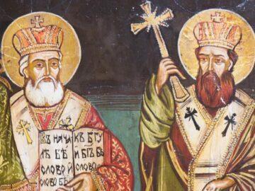 """НЧ """" Св. св. Кирил и Методий 1919"""" - Две могили кани приятели да подготвят приветствия по повод 24 май"""