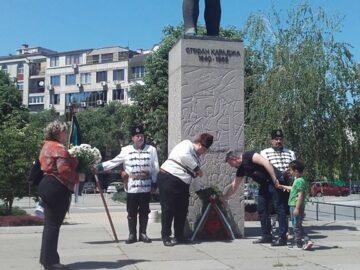 180 години от рождението на Хаджи Димитър бяха чествани в Русе