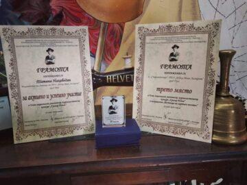 """Tрета награда в раздел """"Вестници на хартиен носител"""" е присъдена на училищния вестник """"Съвременници"""" на ПГО - Русе"""