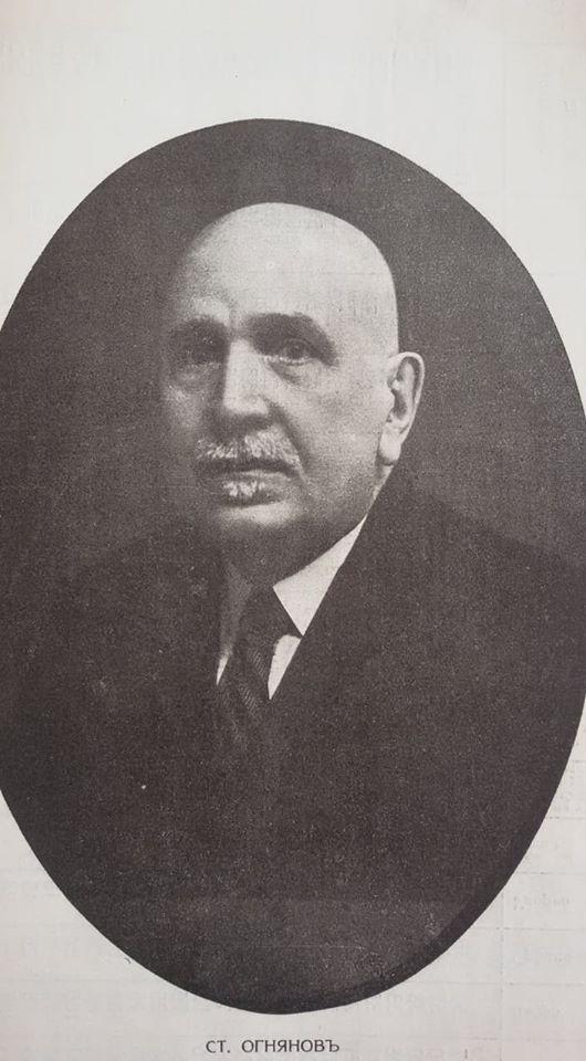 155 години от рождението на Стефан Огнянов