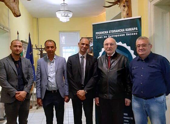 Русенска стопанска камара посрещна представители на Посолството на Пакистан в България