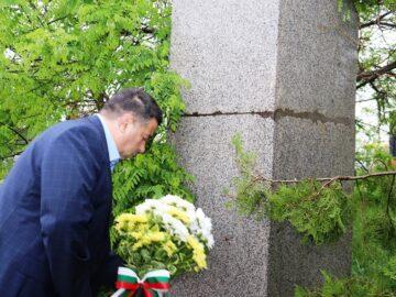 Областният управител почете паметта на Гоце Делчев