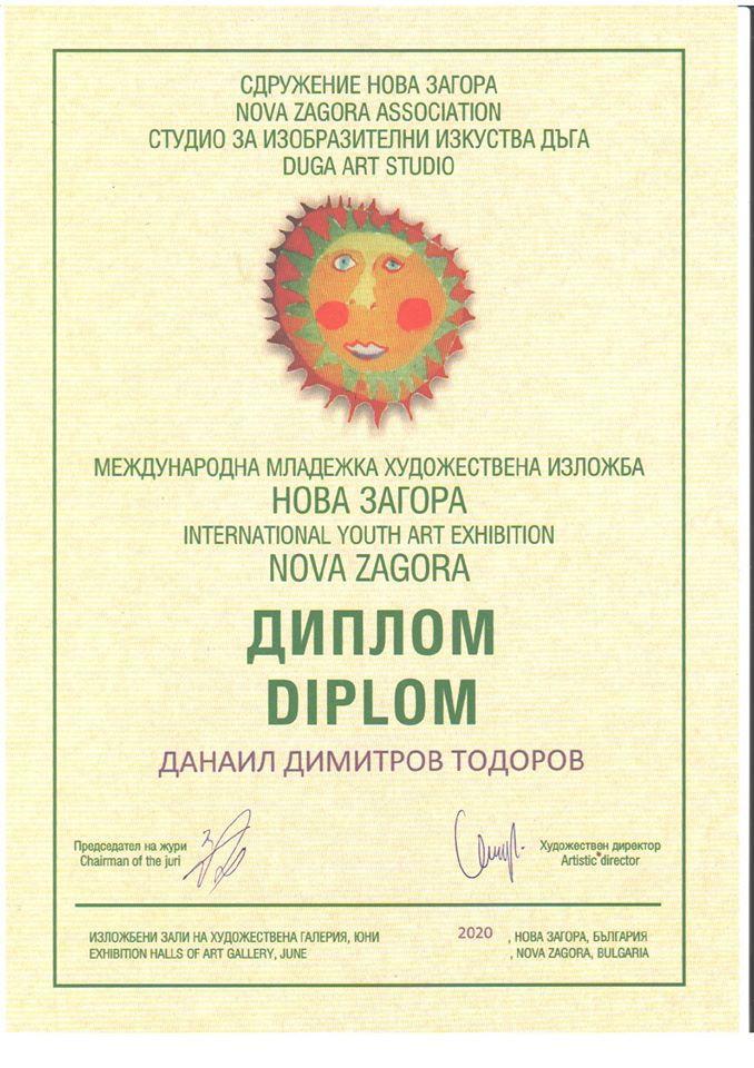 Възпитаници на Школата по изобразителни изкуства към ОбДЦКИ - Русе с дипломи от ХХII-рата Международна младежка художествена изложба в Нова Загора