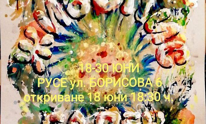 Гален Бакърджиев представя изложба живопис от днес