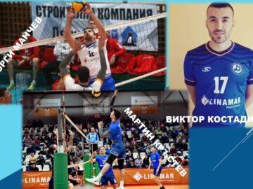 "Трима волейболисти напускат ВК ""Дунав"" - Русе"