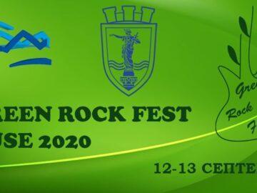 Традиционният международен фестивал Грийн рок фест отново ще разтърси Русе на 12 - 13 септември