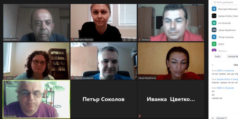 Проведе се онлайн среща на възпитаниците на Русенския университет
