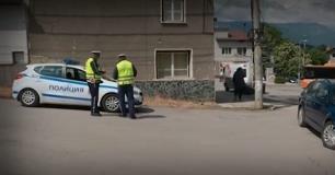 кат полиция контрол