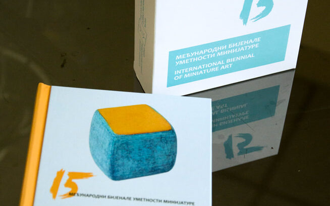 РХГ участва в международно биенале на миниатюрата в Горни Милановац, Сърбия
