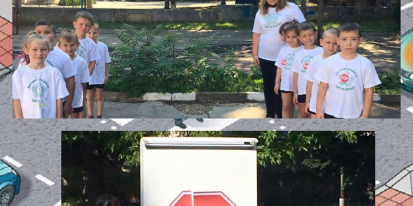 """Децата от ДГ """"Детелина"""" проведоха демонстрация, свързана с пътната безопасност в Деня за безопасно движение по пътищата"""