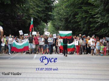 протест русе