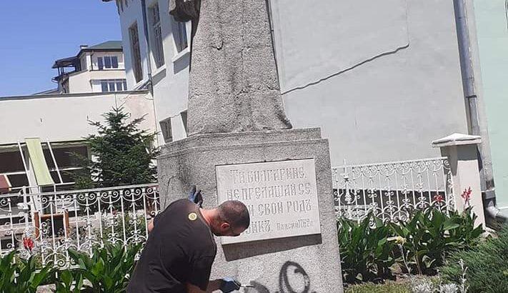 Днес започна реставрацията на първия паметник на Отец Паисий в България