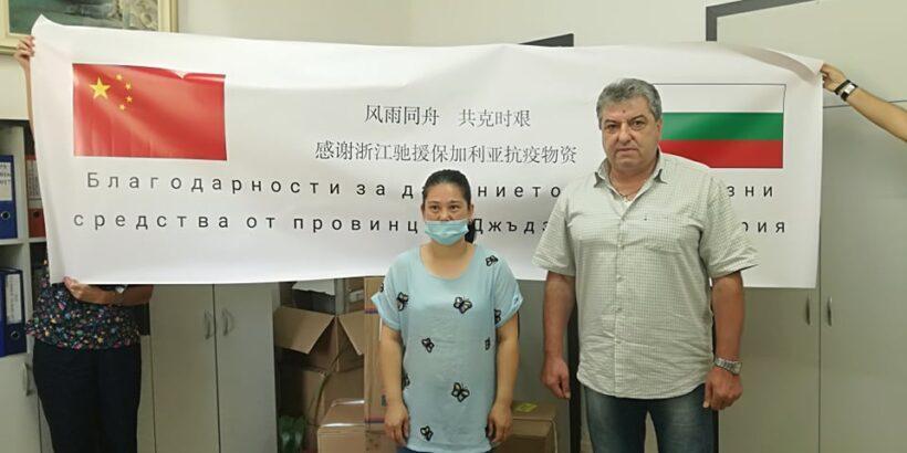 """Университетска болница """"Канев"""" получи като дарение от Българо-китайската търговска камара 6000 предпазни маски"""