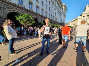 Русенско участие в митинга в подкрепа на правителството тази вечер в София