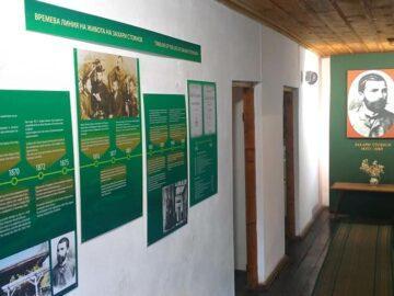 """Днес продължава онлайн националната научна конференция """"Захари Стоянов и лицата на Българското възраждане"""""""