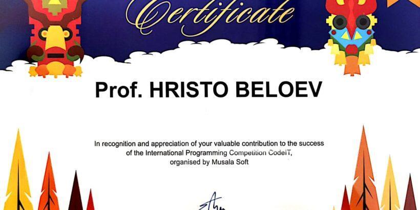 """Президентът на """"Мусала Софт"""" изпрати благодарствено писмо до ректора на Русенския университет"""