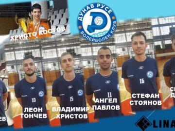 """Голяма част от играчите на ВК """"Дунав"""" остават и през новия сезон"""