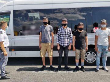 Четирима нелегални афганистанци минали цяла България без документи, спряха ги на Дунав мост 1